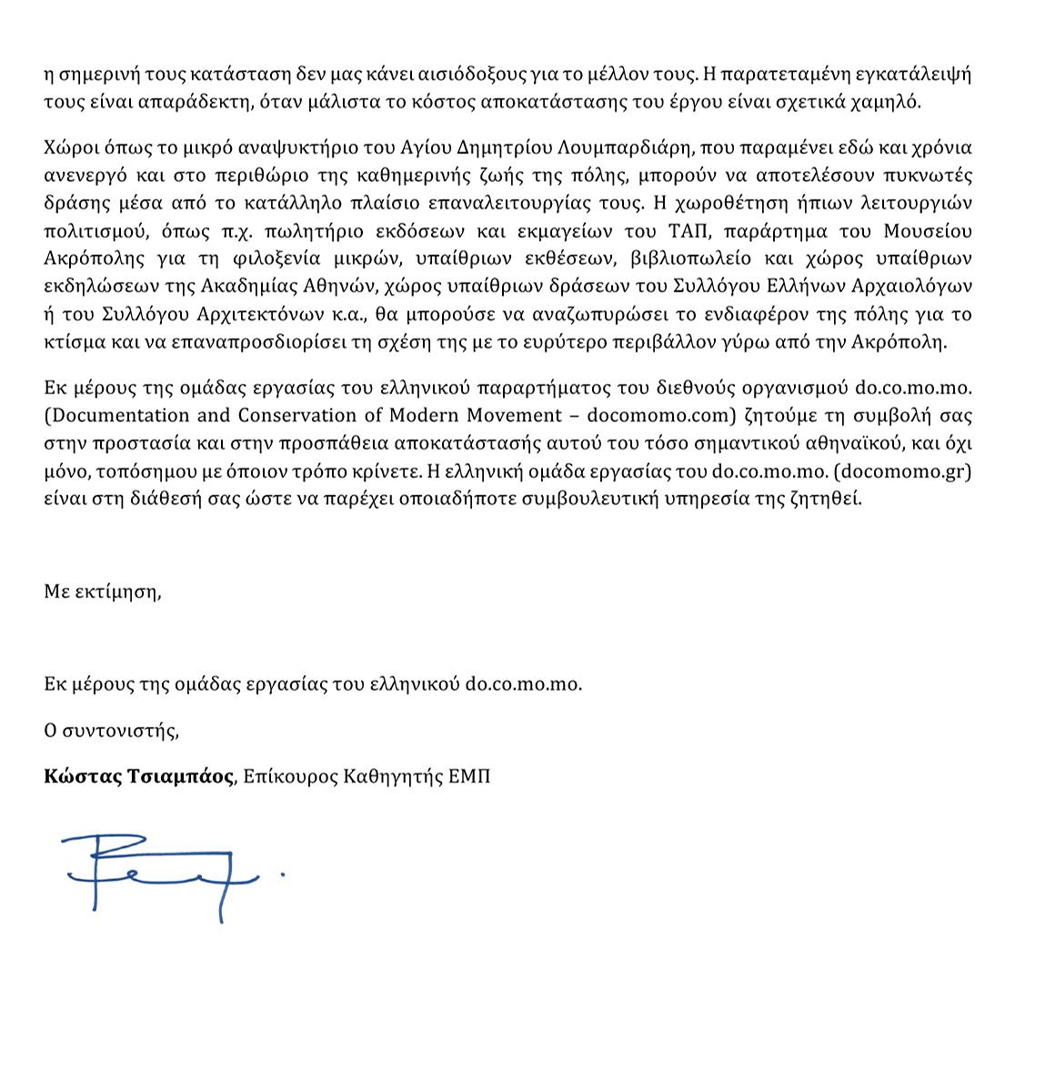 Microsoft Word - docomomoGreece_PikionisPetition2018.docx